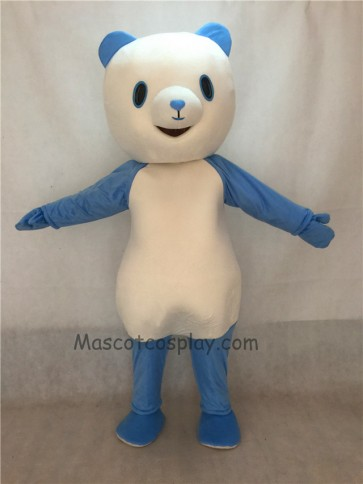 Blue Panda Short Plush Adult Mascot Costume