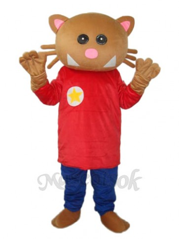 Star Bear Mascot Adult Costume