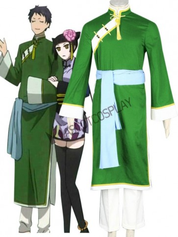 Black Butler Lau Anime Cosplay Costume