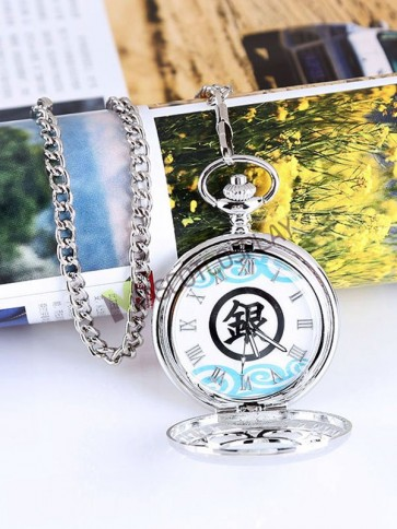 Gintama Pocket Watch