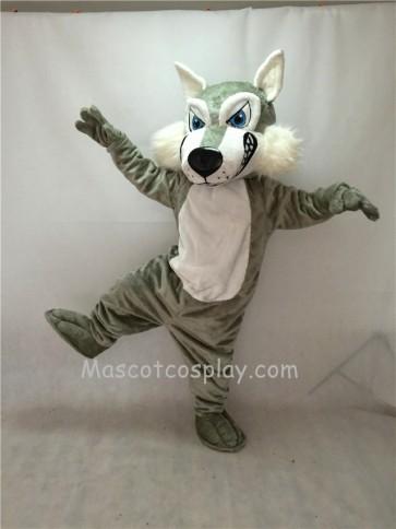 Fierce Adult Gray Wolf Mascot Costume