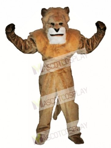 Cute King Lion Mascot Costume