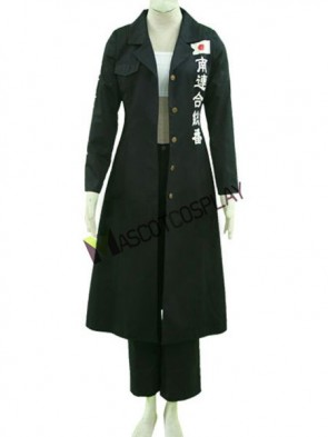 Fruits Basket Cosplay Costume