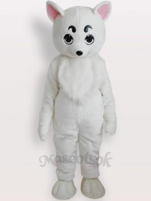 White Dog Short Plush Adult Mascot Costume
