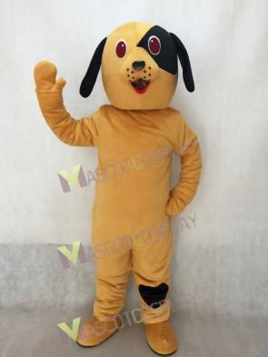 Cute Tan Puppy Dog Mascot Costume